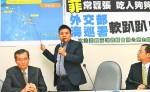 《TAIPEI TIMES 焦點》 Taipei, Manila set to sign maritme law agreement