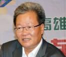 副市長︰五輕遷廠 中油後續規劃消極