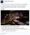 華爾街日報:「中國是香港母親」  遭香港網友罵翻