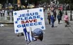 希臘債務協議樂觀 歐股大漲