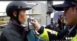 公務員犯酒駕懲戒 警察最多