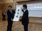 台南大學附中日本教育旅行  登上日媒