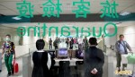 韓國爆發MERS 桃園機場加強邊境防疫