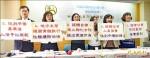 《新聞處理不當 性別平等意識不足》防暴聯盟:媒體失職 歧視女性
