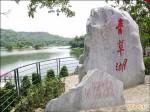 竹市公辦市地重劃 青草湖、台大分院優先