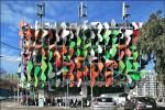 全球10大最酷綠建築 北投圖書館上榜