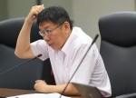 停車場爽領補助劃私有 柯P嘆:民眾不信任政府原因