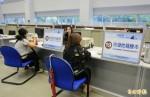 4處服務中心效能低 6月1日起整併