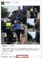 頂艷陽助推車 網友驚呼:「居然是女警!」