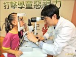 小2生視力篩檢 3萬2千人受惠