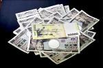 日圓貶至新低 南韓撂話干預