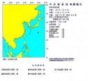 日本8.5地震 台灣5縣市震度1級