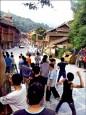 貴州侗族村抗議強拆 官員逃跑