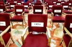 台灣須由中國代申請加入 亞投行藏矮化章程
