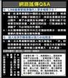 台灣人超有愛 捐贈醫療物資湧至/60醫美診所、一青年旅舍也提供免費服務