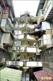 南機場整宅 建築師:應列入世界遺產