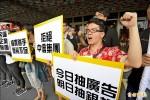 中資入股中信金 經濟民主連合抗議