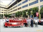 梧棲機漁船爭補償 再度抗議