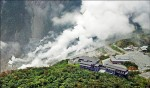 箱根火山小噴發 警戒升級
