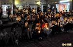 溫暖燭光中 元智學生為八仙塵爆傷者祈福