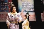 張曼娟代表作 芙蓉歌創歌仔戲浪漫美學新高峰