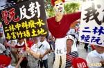 竹塘鄉600人北上抗議 中科二階環評添變數