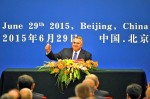 《TAIPEI TIMES 焦點》 MAC says sovereignty key to AIIB bid