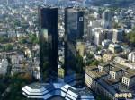 希臘倒債風波 我國金融業對歐洲44國曝險逾2.77兆