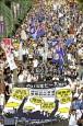 中國新版國安法:統一是台灣同胞共同義務// 立委批癡人說夢 促取消貨貿談判
