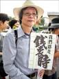 金恒煒:民進黨放棄台獨 我們就來扛