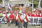 憂廢水污染農田 600竹塘鄉親北上抗議