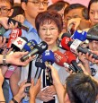 《TAIPEI TIMES 焦點》 TSU, DPP see Hung driving some KMT lawmakers out