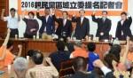 親民黨不分區第一名 人選曾是王金平