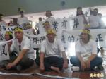 冬山永安路自救會抗議 要求替代方案不拆屋