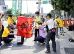 抗議中國國安法納台/獨派燒五星旗 嗆中國閉嘴