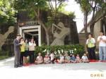 台南首座兒童美術館今啟用 賴清德體驗剪花