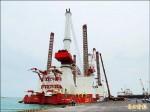 國安疑慮罩頂 中國工作船 首進台中港