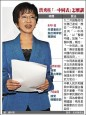 洪辦澄清:柱柱姐是中華民國派