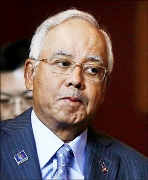 大馬首相涉私吞7億美元 檢察總長稱已收到資料
