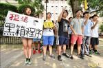 「大家一起上街頭」別讓反黑箱課綱學生孤單