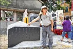 改造竹田驛園 裝置藝術無償惹議