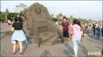 旗津黑沙玩藝節 「少女祈禱」為高雄祈福