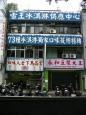 老台北的回憶!68年的冰店傳將關店搬家