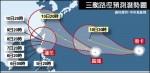蓮花颱風西移 登陸機率大增