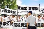 反頂埔延伸線高架 上百人抗議
