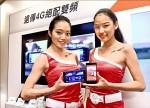 4G吃到飽打延長賽 台灣大、遠傳肉搏搶市