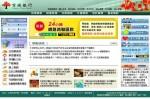 京城銀明起實施庫藏股 預計買回5000張