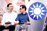 《TAIPEI TIMES 焦點》 KMT might vote on presidential nomination: official