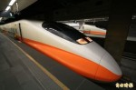 高鐵成立防颱應變中心 明天全線正常營運