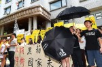 《TAIPEI TIMES 焦點》 Students rally against altered curricula